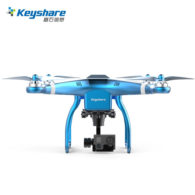 Buy Small Drone With        Camera Rudolph        WI 54475